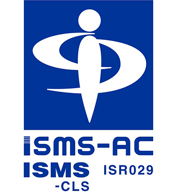 ISMS-AC_CLS_ISR029